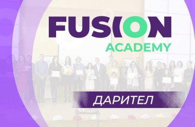 Fusion Academy Daritel